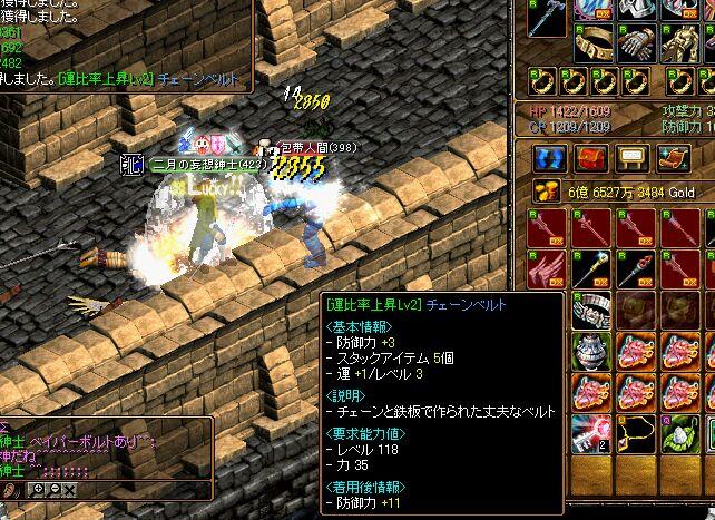 20061107010951.jpg