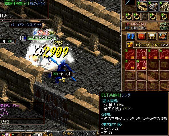 20061108053623.jpg