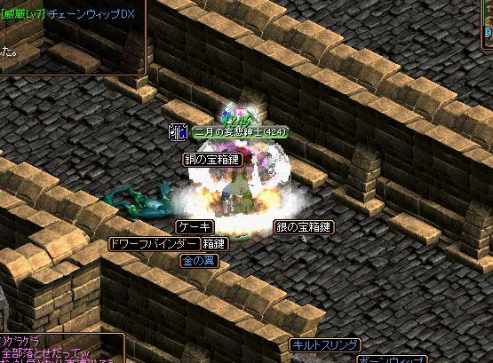 20061109002044.jpg