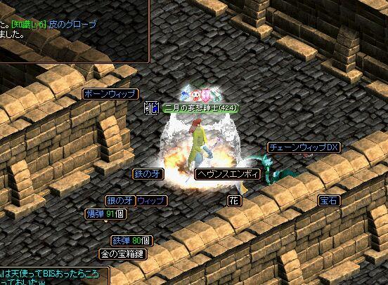 20061109002051.jpg