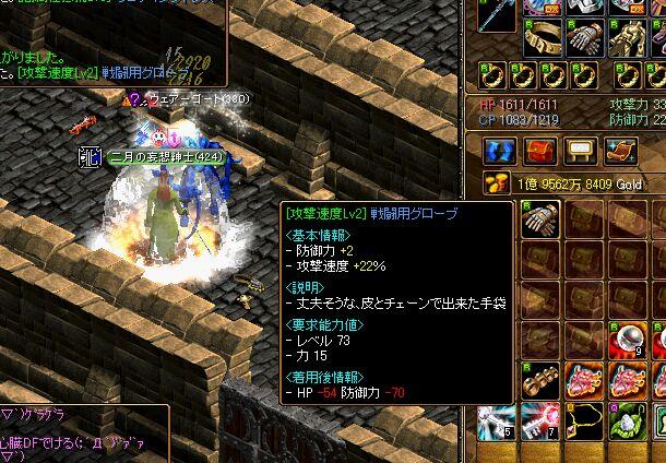 20061109002608.jpg