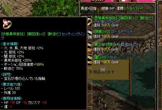 20061109002703.jpg
