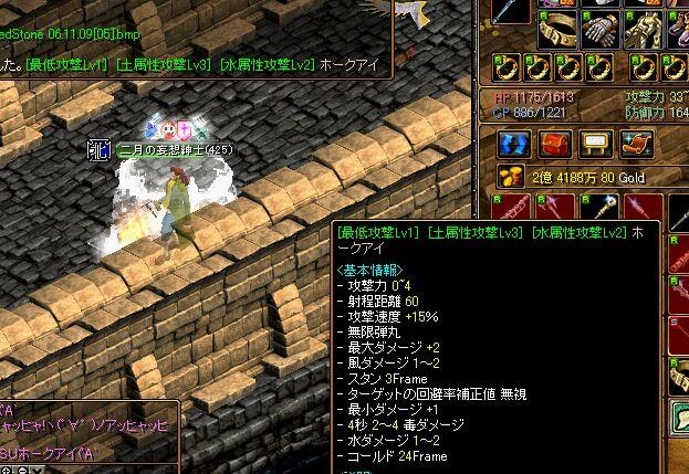20061109232815.jpg
