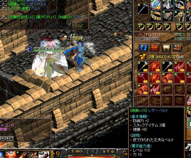 20061109233206.jpg