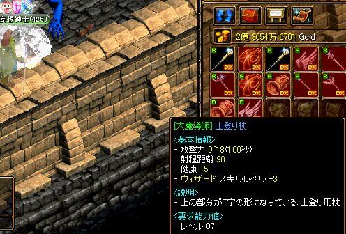 20061109233212.jpg
