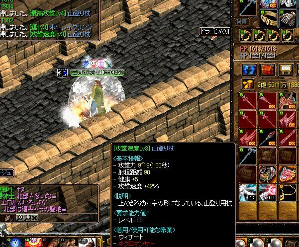 20061109233219.jpg