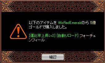 20061114010757.jpg