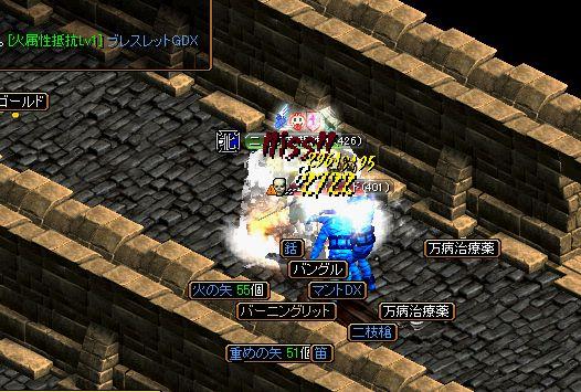 20061116011518.jpg