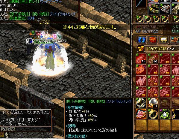 20061116011526.jpg