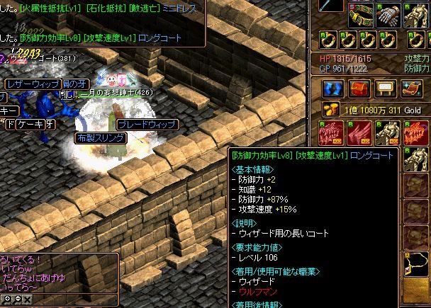 20061116011533.jpg