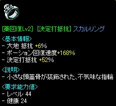 20061116011538.jpg