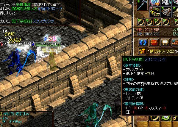 20061117005733.jpg