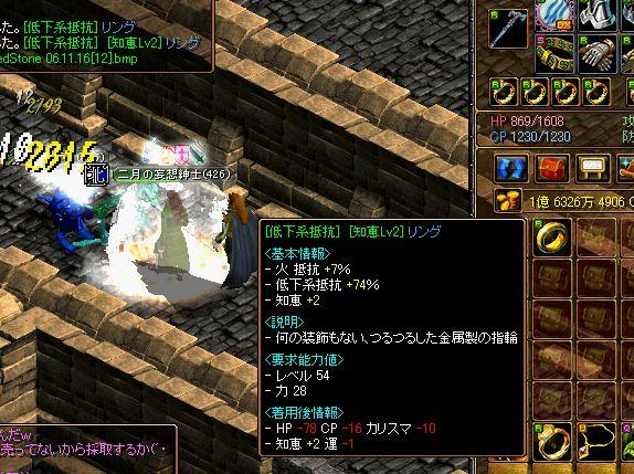 20061117005754.jpg