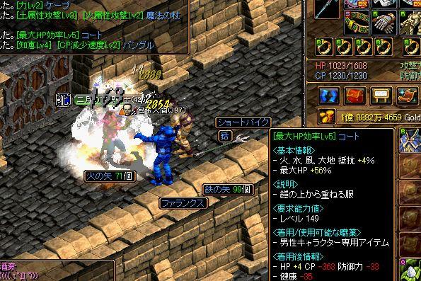 20061118020227.jpg
