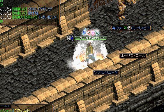 20061118020235.jpg