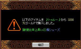 20061118020439.jpg