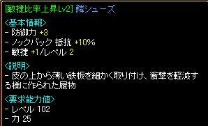 20061118020445.jpg