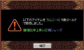 20061119010933.jpg
