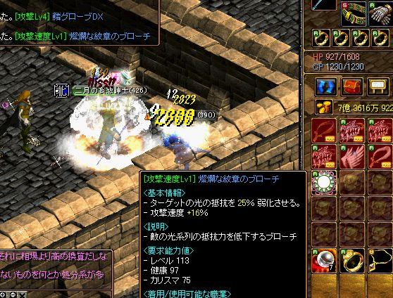 20061119011335.jpg