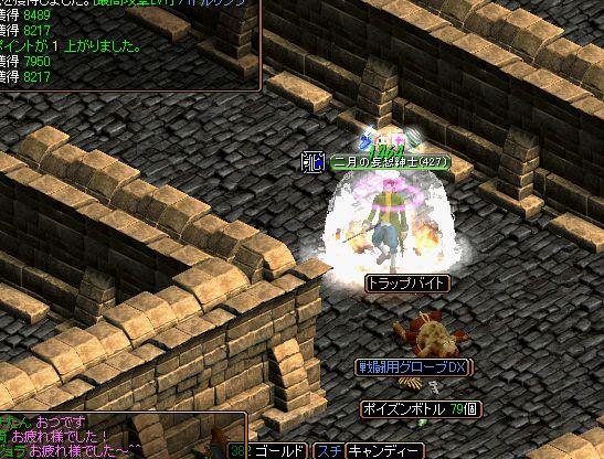 20061119011347.jpg