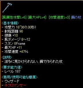 20061120011721.jpg