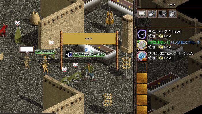 20061121020557.jpg