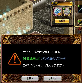 20061121020602.jpg