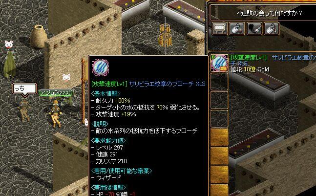 20061121020609.jpg