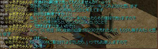 20061121021231.jpg