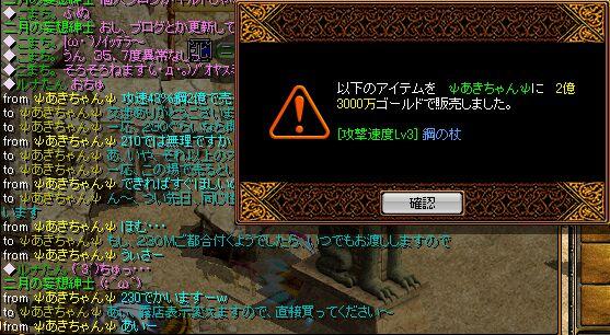 20061121021236.jpg