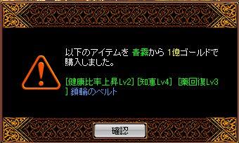 20061122021338.jpg