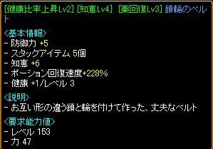 20061122021343.jpg