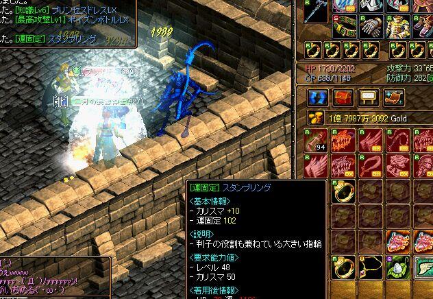 20061122022433.jpg