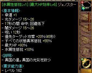 20061123034704.jpg