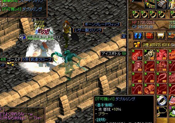 20061123034941.jpg