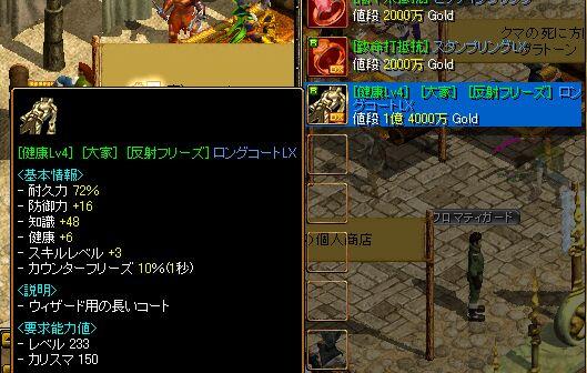 20061126023041.jpg