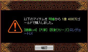 20061126023046.jpg