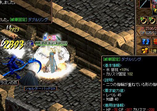 20061130030321.jpg