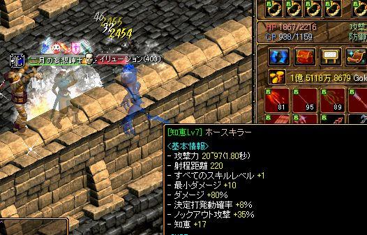 20061130235958.jpg