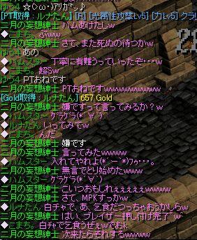 20061201000740.jpg