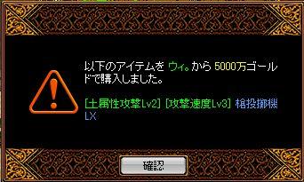 20061203015621.jpg