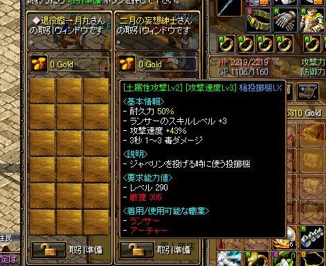 20061203015628.jpg