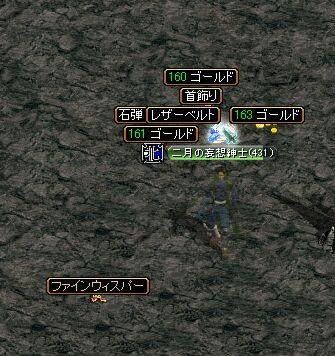 20070222131811.jpg