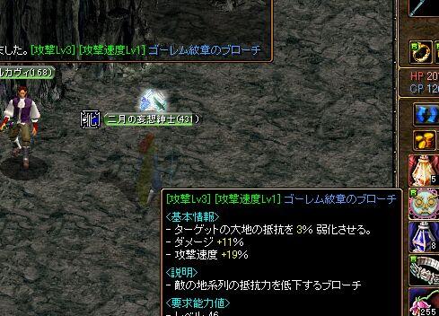 20070223011345.jpg
