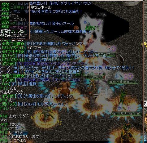 20070228121601.jpg