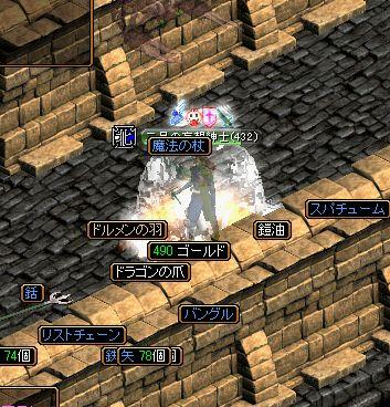 20070302131332.jpg