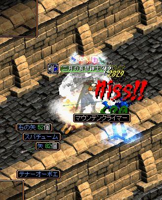 20070304100520.jpg