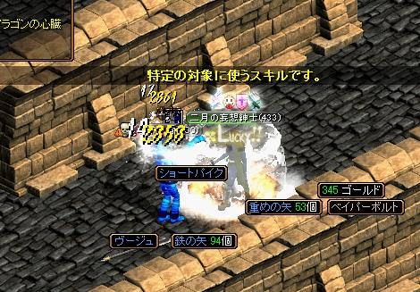 20070311160320.jpg