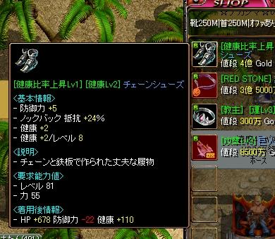20070320140818.jpg