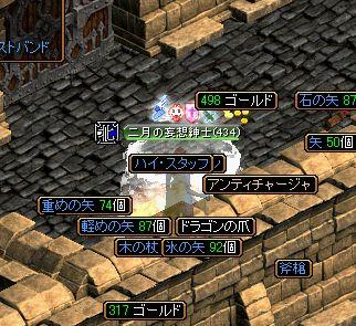 20070324013554.jpg